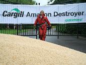 Gül'den 'Cargill Yasası'na onay