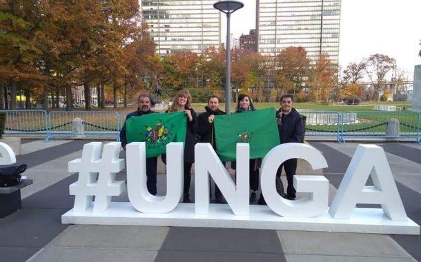 Birleşmiş Milletler,  Üçüncü Komisyon, Köylüler ve Kırsalda Çalışan Diğer İnsanların Hakları BM Deklarasyonu'nu onayladı