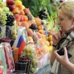 Rusya'nın gıda ambargosunun AB'ye maliyeti 5 milyar euro