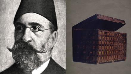 Ziraat Bankası Varlık Fonu'na  /  Abdullah AYSU