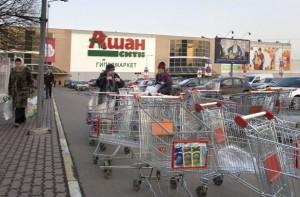 Gıda Fiyatları Rusya'da Avrupa'dan Dört Kat Daha Hızlı Arttı