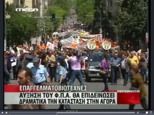 Yunanistan'da gelen grev