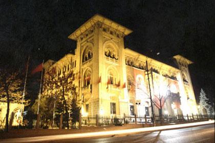 Ziraat Bankası'nın Varlık Fonu'na devri / Ali Ekber Yıldırım